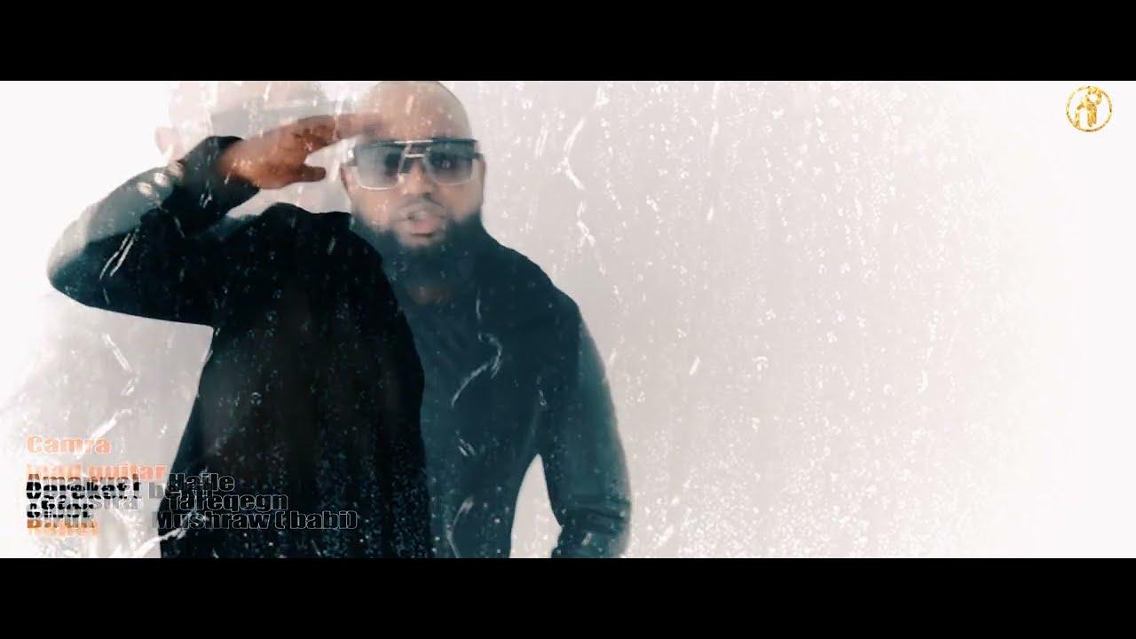 Yapi Mapi - Hibo   ህቦ - ያፒ ማፒ - New Tigray Tigrigna 2021(Official Music Video)