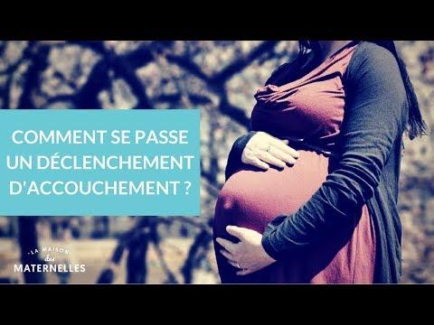 Comment se passe un d clenchement d 39 accouchement youtube for Accouchement a la maison youtube