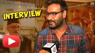 Vitti Dandu Marathi Movie Produced by Ajay Devgn - Inteview
