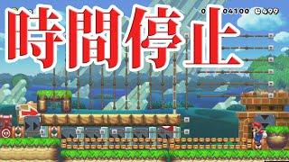 ゴールするとバグってフリーズするコースwwwww【スーパーマリオメーカー】ゲーム実況 thumbnail