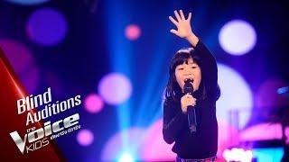 แครอท - รักคือฝันไป - Blind Auditions - The Voice Kids Thailand - 15 Apr 2019