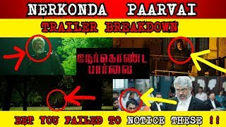 OFFICIAL: Thala 59 First Look |BET you didn't NOTICE this| Poster Breakdown| Ajith |Nerkonda Paarvai