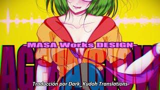 (+17.5) (Masa - Miku & GUMI) Ageha Glow (Sub español & romaji)