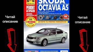 диагностика двигателя   Книги по ремонту автомобилей