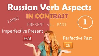 Beginning Russian: Verbal Aspect in Contrast. Part 1: Imperfective Present vs. Perfective Past
