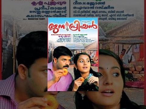 Janapriyan   HD 1080p   English Subtitles  Full Malayalam Movie   Jayasurya, Manoj K. Jayan