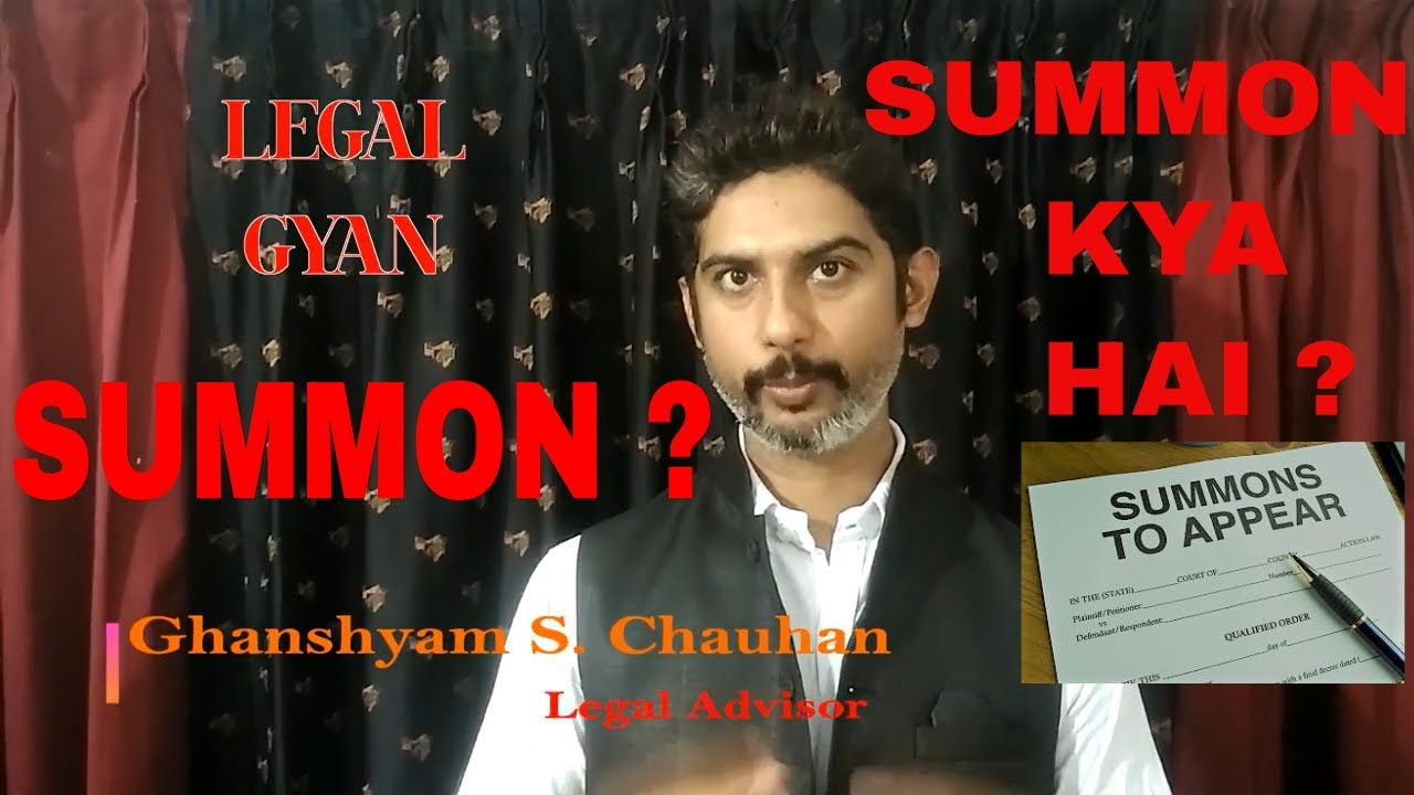meaning of summon in hindi
