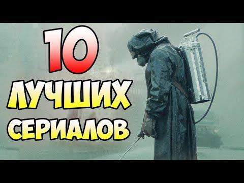 10 сериалов, КОТОРЫЕ покорят твоё СЕРДЦЕ (Рейтинг IMDB)