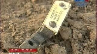 Авиакатастрофа в Казани Завершена работа следователей на месте аварии.(В аэропорте