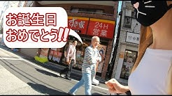 Foreigners Living in Japan: What's Everyday life like for us in the Tokyo Suburbs?