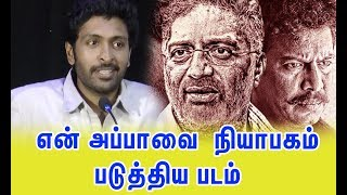 Vikram Prabhu Emotional Speech
