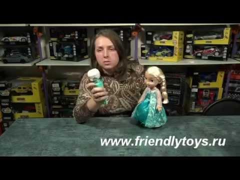 Поющая кукла Эльза с микрофоном Холодное сердце