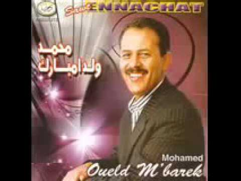 ould mbarek mp3