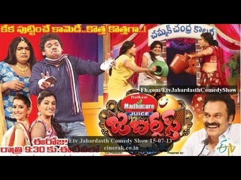 jabardasth comedy show etv 5th September Travel Video