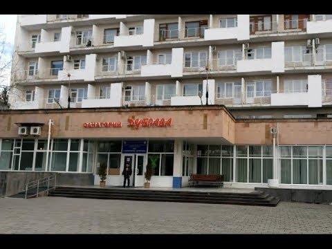 Санаторий Дубрава Железноводск Отзыв 2018