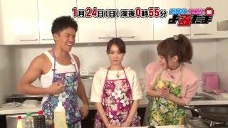 2016年1月24日放送の「武井壮とマンゾクディーバの新よるたま」番組紹介CM。 15秒バージョンです.