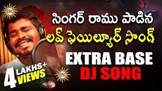 Gambar cover Love Failure Special Extra Base Dj Song | Singer Ramu | Best Love Video Songs | DRC