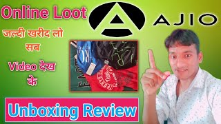 Ajio Loot Unboxing & Review 🔥 Ajio Loot 60% Discount Ajio product unboxing and review Quality Test screenshot 2