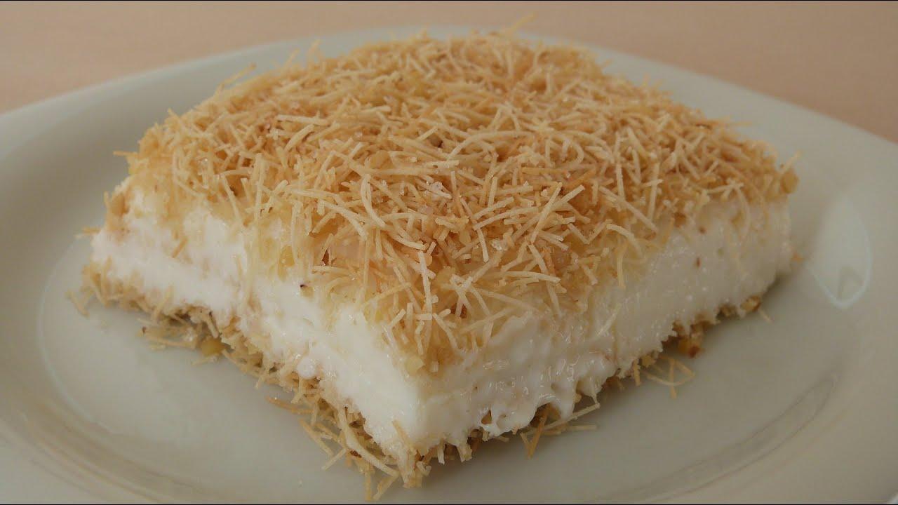 Kanafeh with pudding recipe turkish dessert youtube for Az cuisine dessert