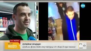 Крими, инциденти, престъпления
