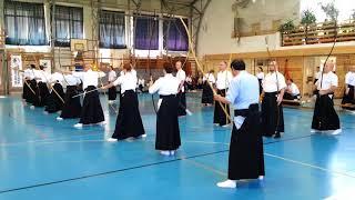 Kyudo competition