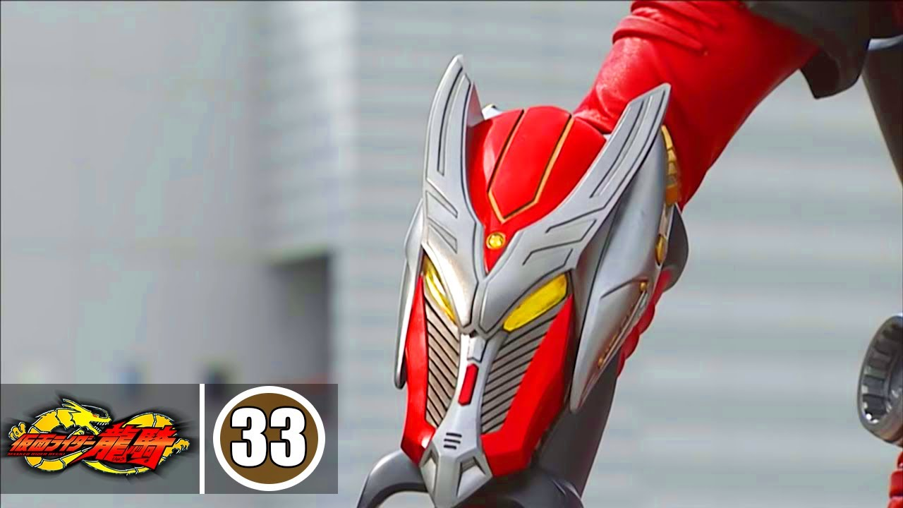 Phim Siêu Nhân Rồng Tập 33 - Cánh Tay Hiệp Sĩ | Hiệp Sĩ Mặt Nạ Kỵ Sĩ Long Ryuki