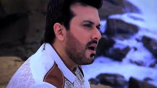 Ali Haider  - Ilteja - Yaqeen Hai