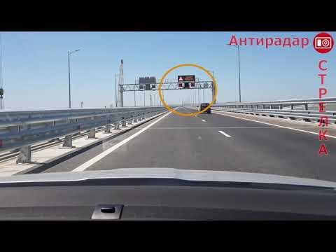 Крымский мост. Камеры видеофиксации ГИБДД.