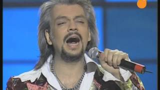 скачать песню немного жаль киркорова