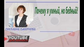 Как заработать от 10 000 рублей без ВЛОЖЕНИЙ   На просмотре фильмов