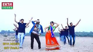 Lakh rupiya no ghagharo lai aalu sori  gujarati song 2019 🆕song🎶