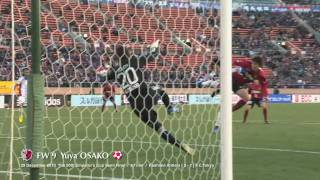 Yuya Osako (Kashima Antlers) all goals in season 2010 (\ /) ( . .) ...