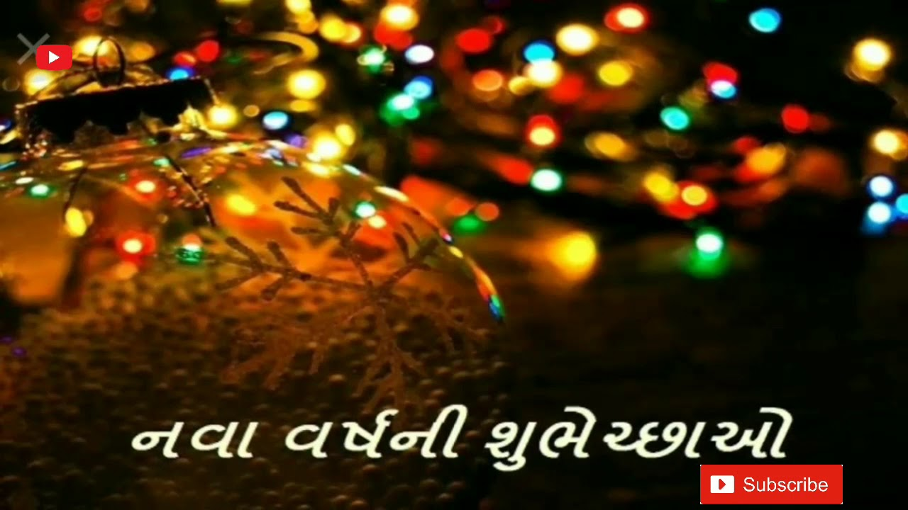 Happy New Year Sal Mubarak 52