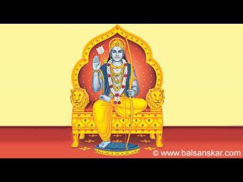 Ramraksha Stotra - श्रीरामरक्षा स्तोत्र
