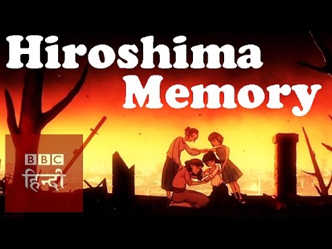 Hiroshima: A story of survival (BBC Hindi)