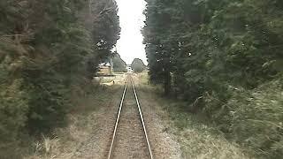 [鉄道前面展望] 鹿島鉄道線  石岡→鉾田 (廃止間際の2007年2月撮影)