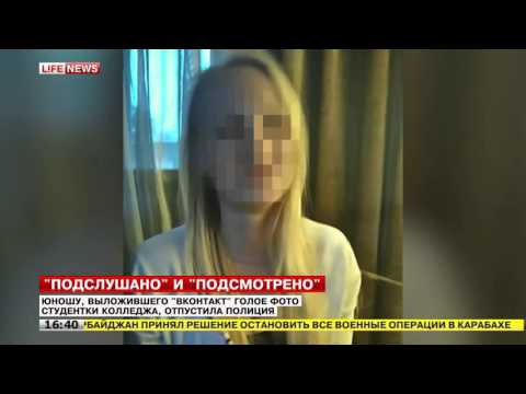 Новости Новокузнецка Город Новостей Кузбасс, Кемеровская