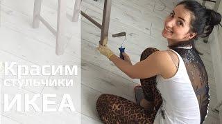 видео Как покрасить деревянный стол?