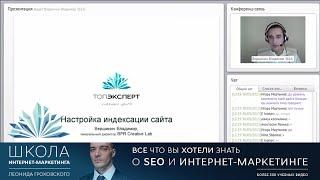 Урок 60 - Как проверить индексацию сайта, ускорение индексации в Яндекс