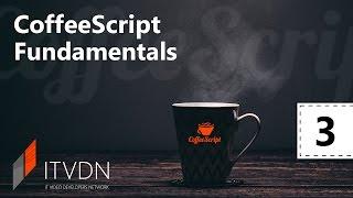 Видео курс CoffeeScript. Урок 3. Функции