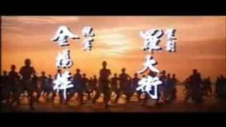Erase una vez en China - Intro