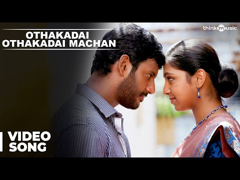 Othakadai Othakadai Machan Song Lyrics From Pandiyanaadu