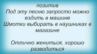 Слова песни Павел Воля - Самая лучшая песня