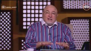 خالد الجندي: «الحلال والحرام» أسهل الفقه و«الموازنات» في طليعة الصعب