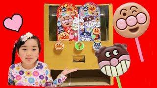 アンパンマン ペロペロチョコじはんき anpanman vending machine アンパンマン おもちゃ thumbnail
