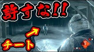 【チート】MAPの外側に逃げる味方殺しを許すな!!【 Friday the 13th: The Game 】#23 thumbnail