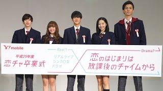 ムビコレのチャンネル登録はこちら▷▷http://goo.gl/ruQ5N7 葉山奨之、武...
