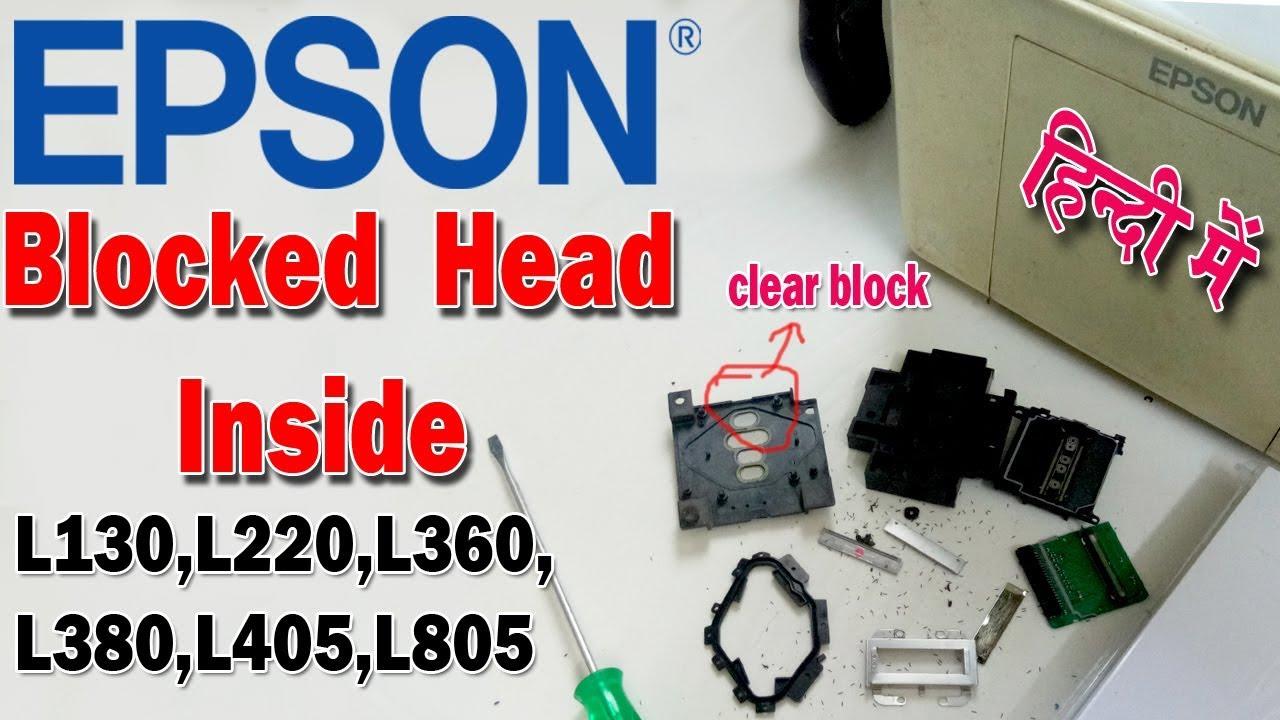 Download Reset Epson Printer L130 L220 L310 L360 L365 โปรแกรมเคล ยร