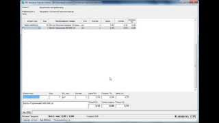 Программа для торговли — IBS Магазин Express. Обзор 2: место кассира, отчеты