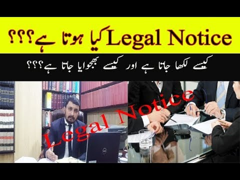 What is a Legal notice in Pakistan